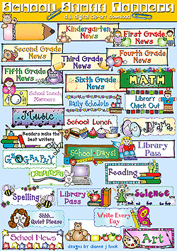 School Stuff Toppers Clip Art Download