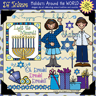 Holidays Around The World: Hanukkah Clip Art Download