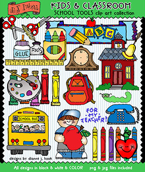 School Tools Clip Art - Kids and Classroom Download