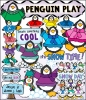 Playful penguin clip art for creating cool winter smiles by DJ Inkers